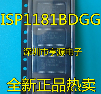 5pieces ISP1181 ISP1181BDGG